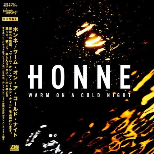 Honne – Someone That Loves You