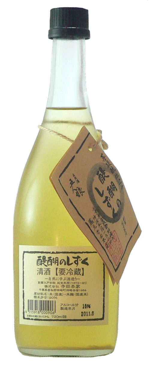 Here is a list of the 10 best sake to enjoy and how to pair them with food